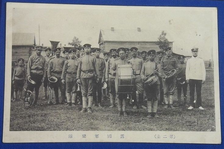 """1910's Japanese Photo Postcard """" The Russian military band """"  Vintage Japan Photo Postcard Russian Military Band russia  army soldier music WW1 / vintage antique old Japanese military war art card / Japanese history historic paper material Japan 軍楽隊 ロシア軍"""