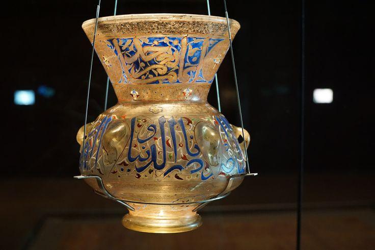 Museum of Islamic Art in Doha , Qatar.