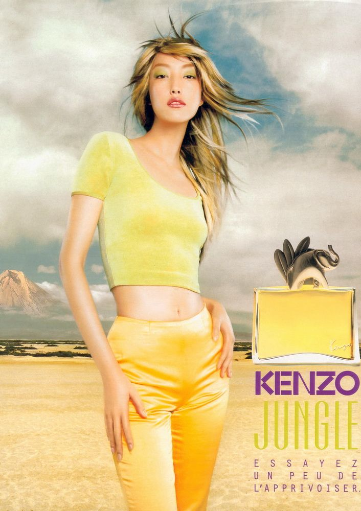 Images de Parfums - Kenzo : Jungle Elephant - Parfumerie et parapharmacie - Parfumeries - Kenzo