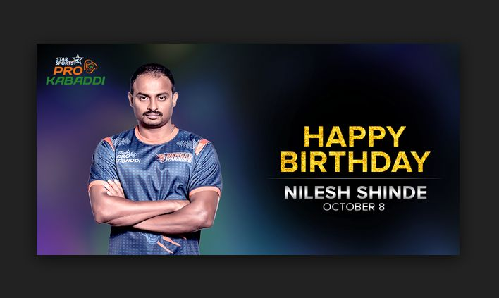Pro Kabaddi League Captain Nilesh Shinde Biography - At indiacreations.in you will find lots of entertaining and tech related, fitness related, travel related, food related news and in this post we will talk About the biography of Nilesh Shinde who is a pro kabaddi player of Bengal Warriors.