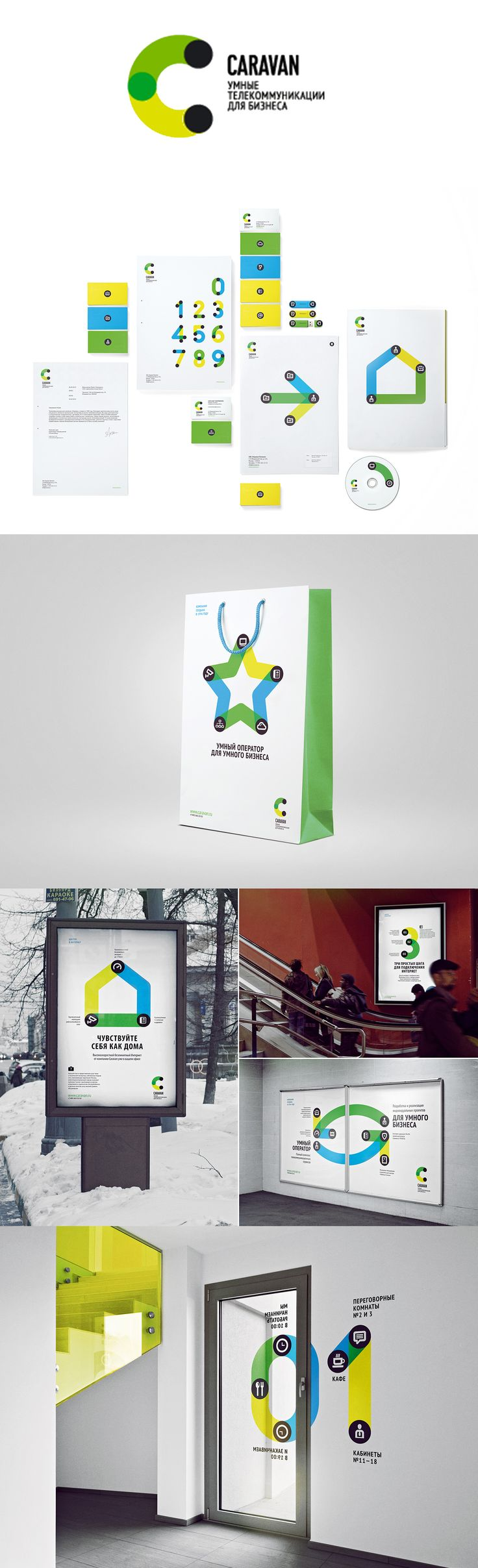 More corporate-designs are collected on: https://pinterest.com/rothenhaeusler/best-of-corporate-design/ · Client: Caravan Telecom · Agency: Plenum Brand Consultancy #branding #identity #corporatedesign