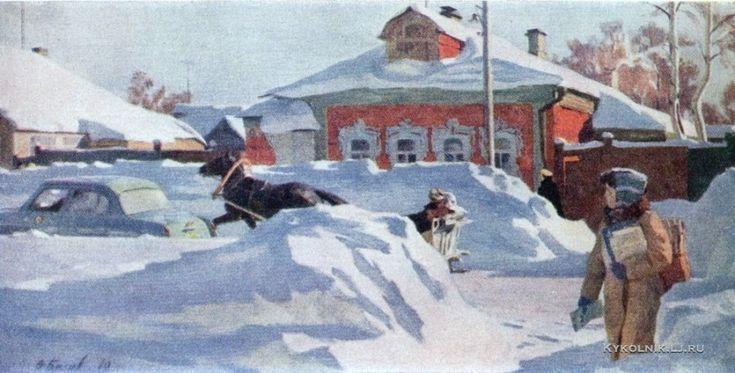 Басов Василий Николаевич (1918-1962) «Снежная зима» 1950-е