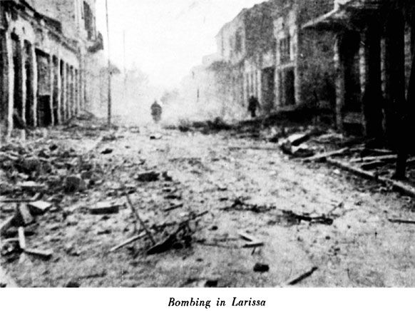 Bombing in Larissa in 1941 - The Germans invade Book 1 - In The Blood of the Greeks