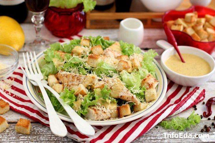 диагноз салат цезарь с курицей классический простой фото прав, совсем