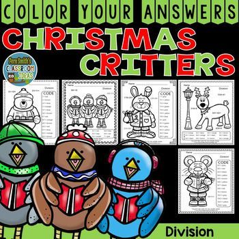 """Five Christmas Critters Color Your Answers Advance Division Printables, Answer Keys Included. This math resource includes: * Five Two Digit By Two Digit Multiplication Color By Number Printables * Five Answer Keys that are color coded and have the exact answer. For example, 52 x 32 = 1,664 and """"blue."""" #FernSmithsClassroomIdeas"""