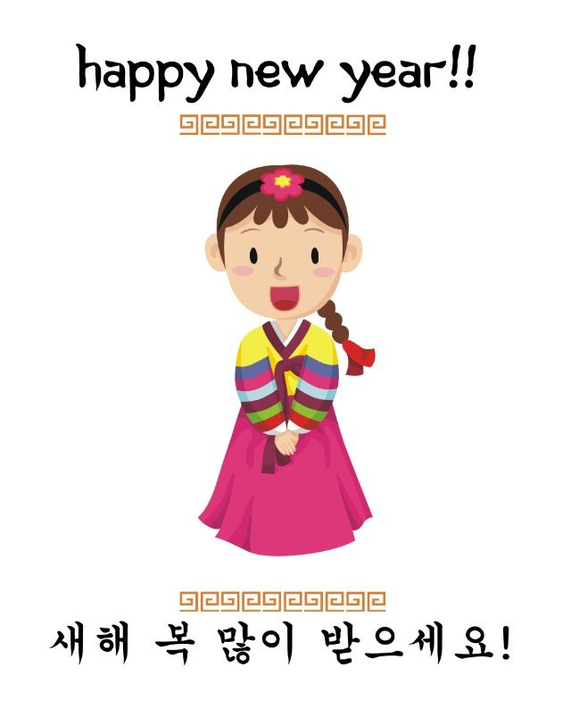 happy new year girl in hanbok hallyu korean fever pinterest happy korean and happy new
