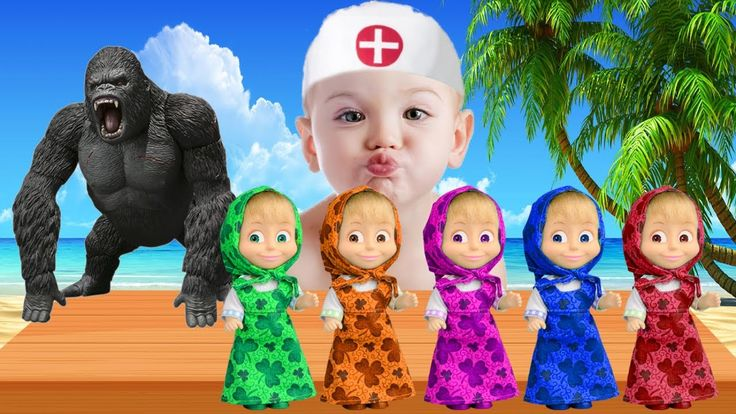 BAD BABY Learn Colors with Masha cartoon - Learn Color with Monkey King Kong Wild Animal for Kids BAD BABY Learn Colors with Masha cartoon - Learn Color with Monkey King Kong Wild Animal for Kids https://youtu.be/Qz6382_0UUc  Finger Family Song Lyrics : Daddy finger daddy finger where are you? Here I am here I am. How do you do? Mommy finger Mommy finger where are you? Here I am here I am. How do you do? Brother finger Brother finger where are you? Here I am here I am. How do you do? Sister…