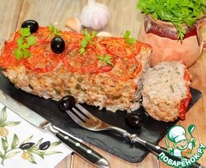 """Мясной хлеб """"Средиземноморский"""""""
