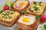 Вам потребуется:  16 кусочков белого тостерного хлеба (у нас это ровно одна булка) 8 пластин ветчины (копченого мяса, колбасы) 1-2 помидора 200 г грибов, 4 яйца 100-150 г сыра