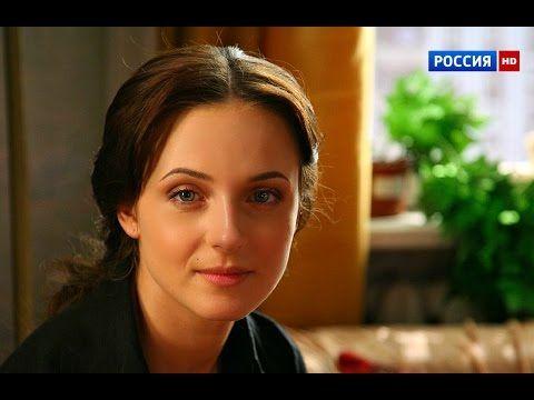 Прислужница с Рублевки (2016) Мелодрамы русские 2016 новинки. Фильмы русские HD - YouTube