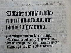 Nidzica – Wikipedia, wolna encyklopedia