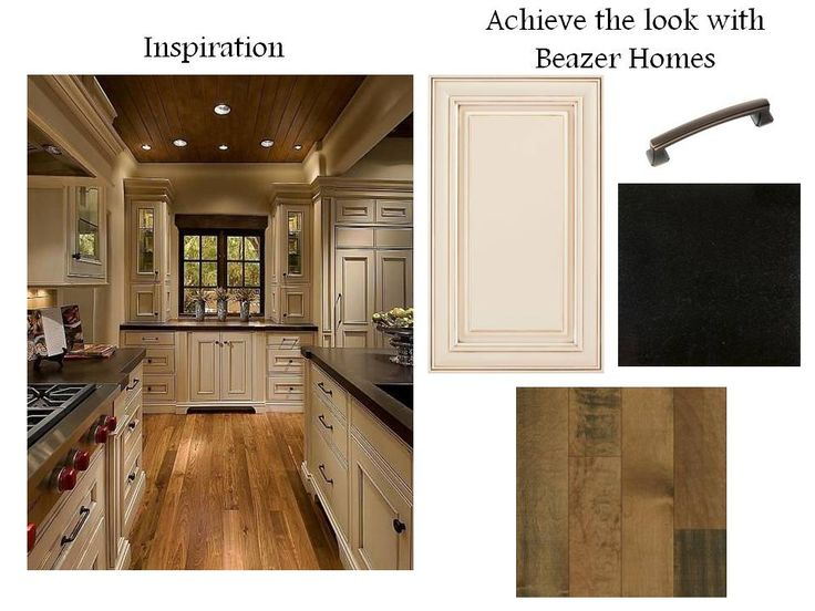 Achieve This Sophisticated Look By Selecting The Following At Your Beazer  Homes Design Studio Appointment!   Sierra Vista Painted Silk Or Rushmore  Maple ...
