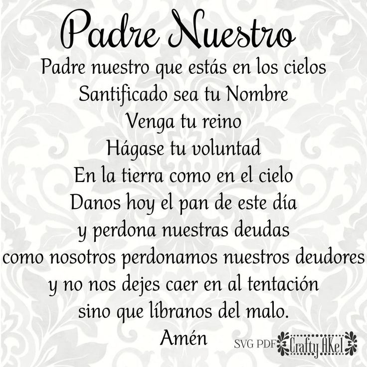 Padre Nuestro (Our Father, Lord's Prayer) Spanish SVG & PDF files - Vector - Clipart by CraftyAKel on Etsy