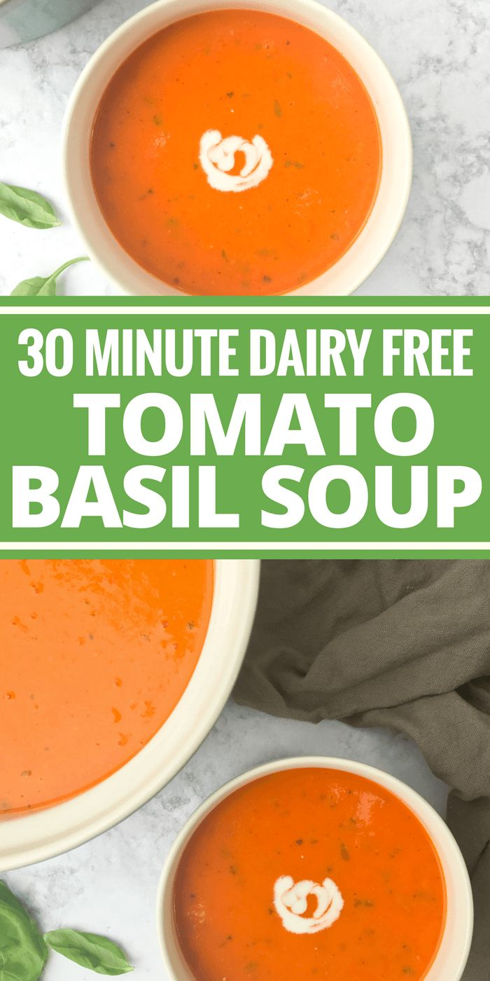 This 30 Minute Dairy Free Tomato Basil Soup is rich and creamy! Plus it's Whole30 compliant!