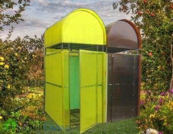 coin toilette pour le jardin