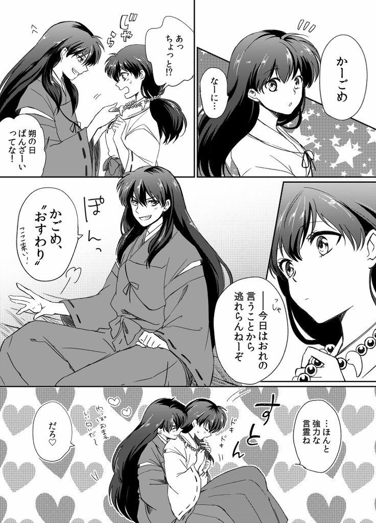 ツイッターまとめ26 [5]