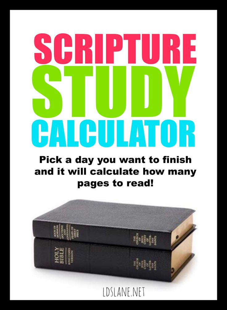 Scripture Study Calculator - calculates The Holy Bible, Book of Mormon, Doctrine and Covenants, and/or Pearl of Great Price
