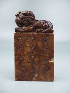 1000 Images About Carved Chinese Soapstone On Pinterest