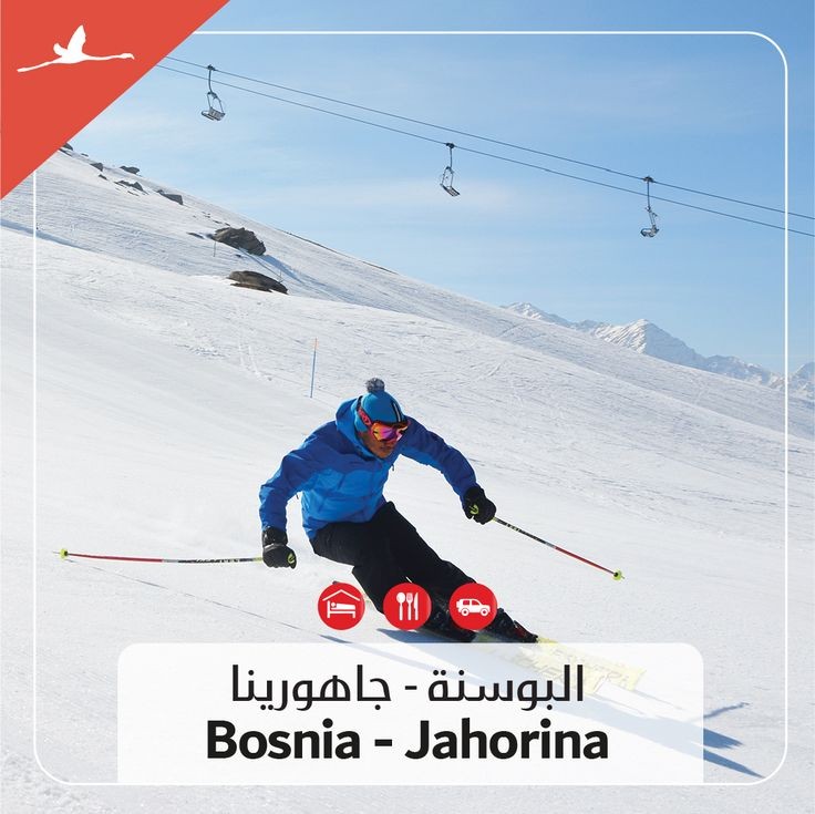 ITL World's Snow and Ski packages Bosnia - Jahorina  4 Days from AED 1025*|SAR 1050*| OMR 107*| KWD 84*| QAR 1020*| BHD 105*| Pay from the comfort of your home via the most secure link or visit us we'd love to welcome you! ادفع بامان وانتا بالمنزل او تفضل بزيارتنا - نرحب بك بمكتبنا  Best value for money! | أفضل قيمة للمال ! Book now, save more: | احجز الآن، ووفر أكثر Drop your queries to holiday@itlworld.com#KSA - Call +966 13 8983222 or whatsapp +966 581 770155
