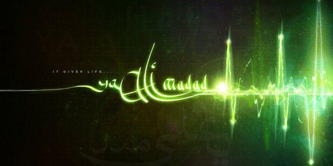 Tembang Hati: Kasidah Cinta Untuk Ali http://goo.gl/JWty4w  Ali, dari sejarahmu kami belajar makna Islam dan bagaimana mengalami dan mengamalinya. Darimu kami belajar hakikat mengikuti dengan patuh dan setia sekaligus memimpin dengan memikul, menggendong dan mengayomi.