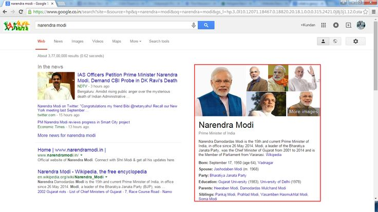 The Knowledge Graph is a knowledge base used by Google to enhance its search engine's search results with semantic-search information gathered from a wide variety of sources. As you can see in the red circle picture, Knowledge Graph data about Narendra Modi displayed on Google Web Search.