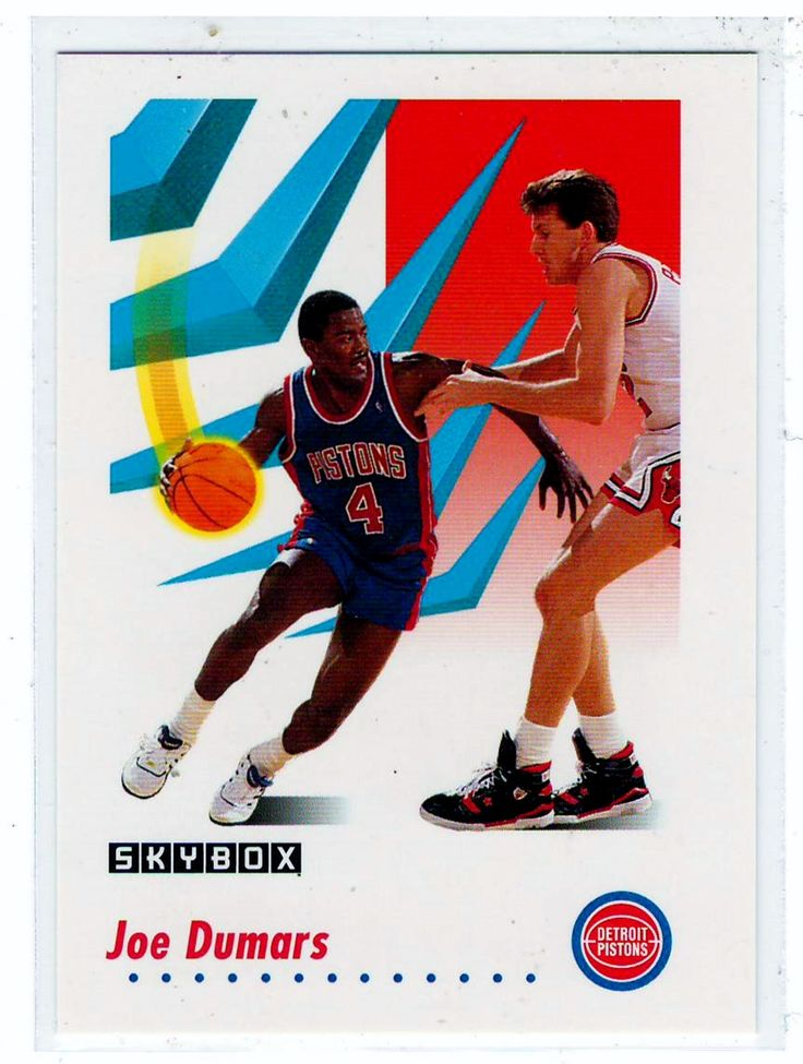 Sports Cards Basketball - 1991 Skybox Joe Dumars