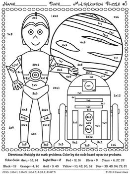 Multiplication Facts Worksheets fall | MULTIPLICATION MAY THE FACTS BE WITH YOU~COLOR BY THE CODE PUZZLE ...