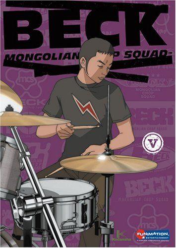 BECK: Mongolian Chop Squad, Vol. 5 , http://www.amazon.com/dp/B000XJD3FC/ref=cm_sw_r_pi_dp_5P54tb00QNBSP