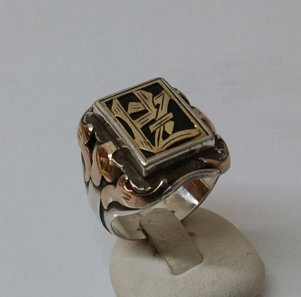 Siegelring+900+333+Gold+Monogramm+HZ+/+ZH+SR125+von+Atelier+Regina++auf+DaWanda.com
