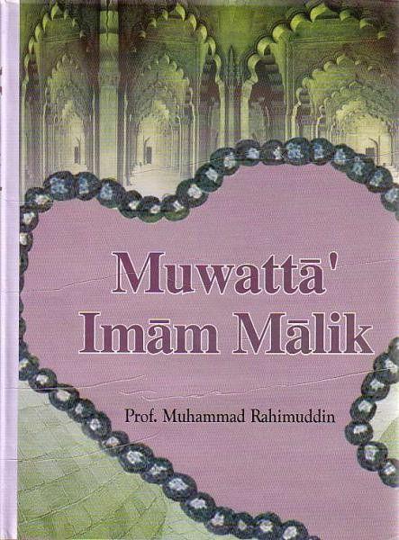 Muwatta' Imam Malik