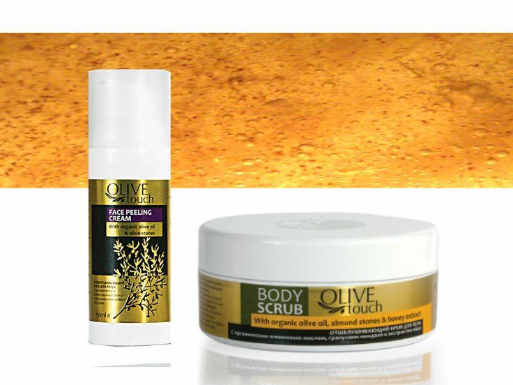 Body Scrub, Face Peeling, Anticellulite bar of Handmade soap   #anticellulite #scrub #bodyscrub #facepeeling #peeling #exfoliating #naturalcosmetics