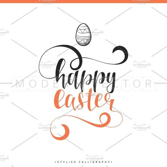 Happy Easter Card Design Calligraphy Happy Easter Card Easter Cards Happy Easter
