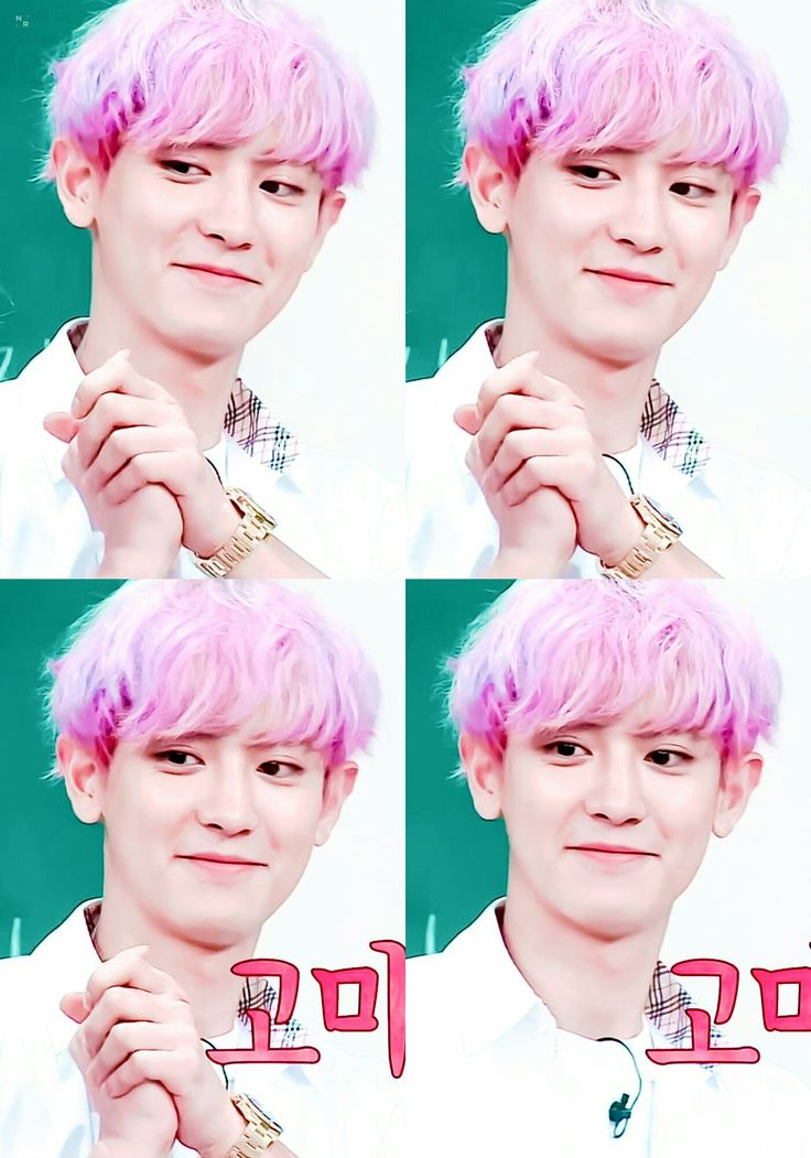 #EXO #Chanyeol 'Knowing Brother'