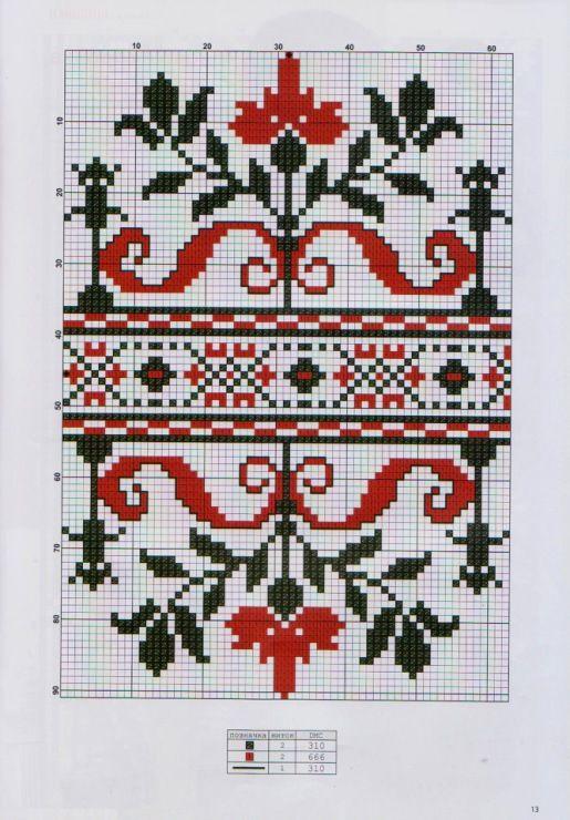 Gallery.ru / Фото #11 - 23 - logopedd