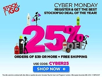 Black Friday, Cyber Monday: Deals, Sales, Coupons: Beauty, Makeup, Cosmetics, Skincare 2012