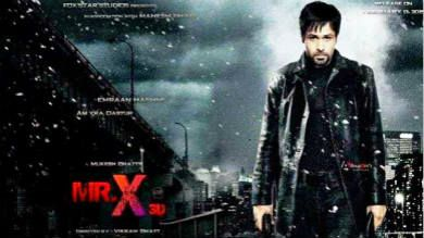 Full Movie Download of Mr. X (2015) | Free HD Movie Download