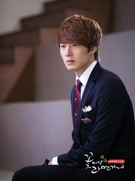 Jung Il Woo / 정일우