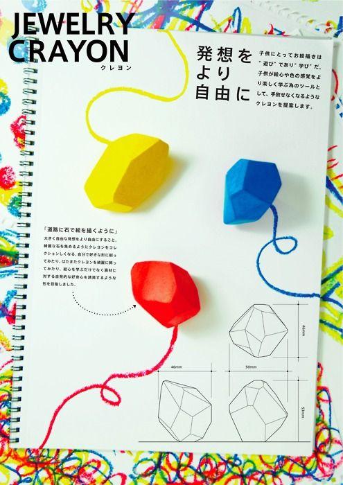 gurafiku: Japanese Poster: Jewelry Crayon. Kyoutaro Hayashi....