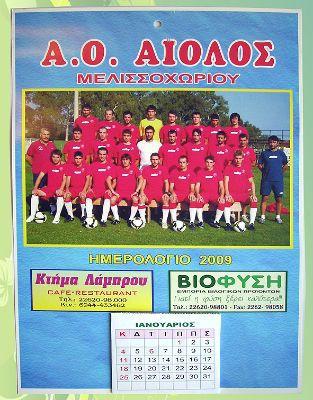 Μονόφυλλο Ημερολογιο Τοιχου Μεγάλο Μέγεθος http://calendars.typocard.com