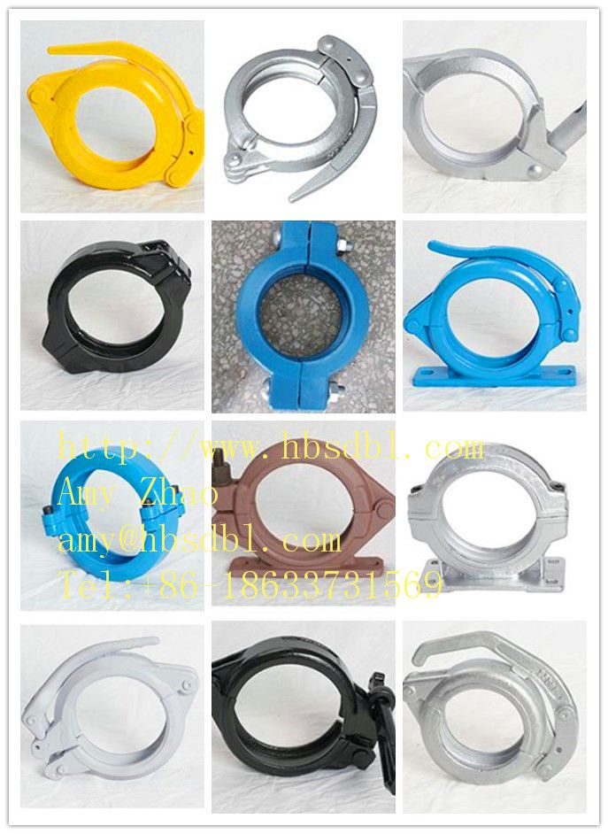 Many kinds of concrete pump clamp coupling ! Amy zhao