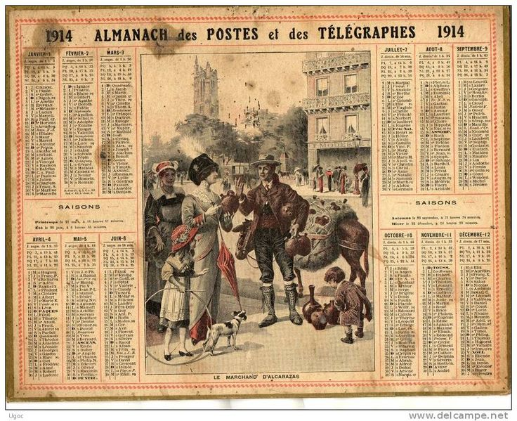 181 best images about calendriers depuis 1830 on pinterest - Calendrier salon paris ...