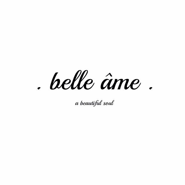 cute three word quotes