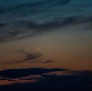 La Luna creciente desde Texas, Estados Unidos