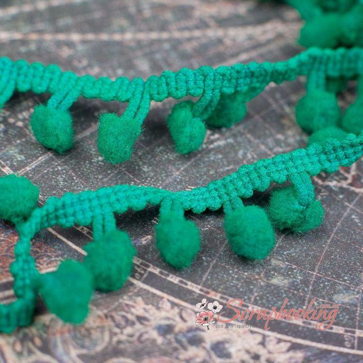Декоративная лента тесьма с помпонами зеленого цвета . Ширина тесьмы 15мм. Цена указана за 1 метр. Используется при оформлении открыток и альбомов, для упаковки подарков, при декорировании предметов интерьера