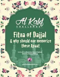 surah al kahfi on friday - Google Search