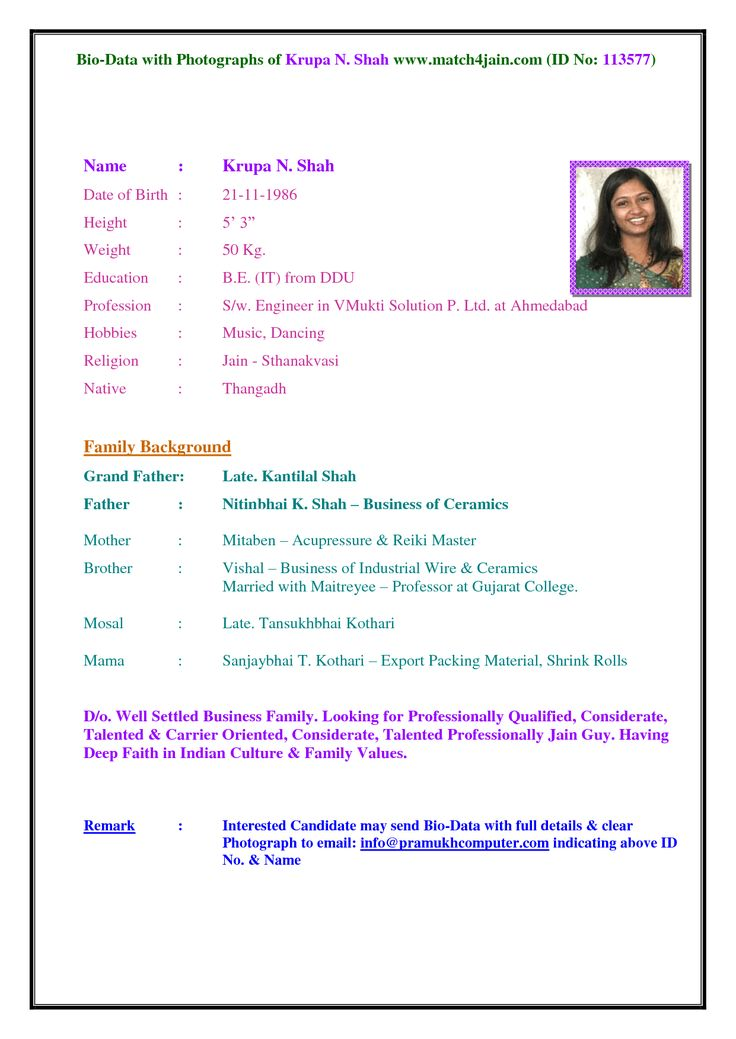 example of a bio data - Resume Sample Biography Template