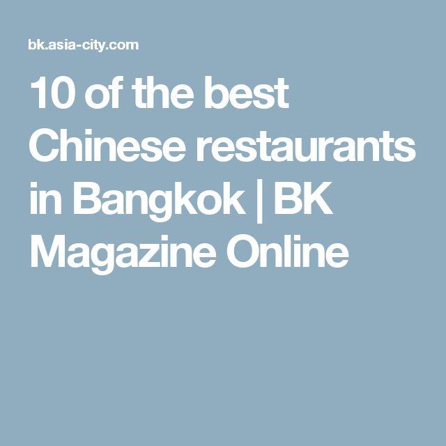 Good  of the best Chinese restaurants in Bangkok BK Magazine Online