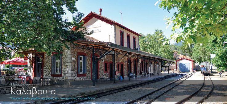 Kalavryta, Greece