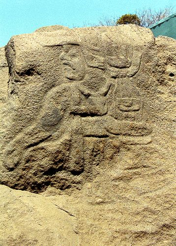 The OLMECS  The Olmec Rock   Tazumal Museum  CHALCHUAPA, EL SALVADOR