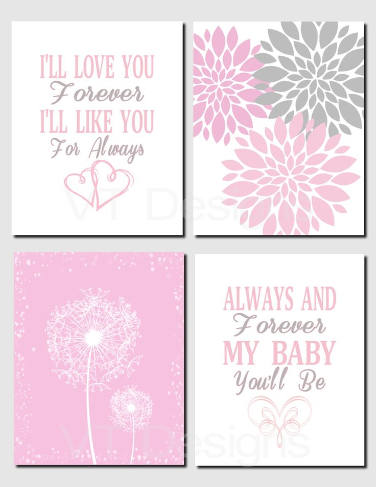 Pink Gray Nursery, Baby Girl Nursery Decor, Peonies, Dandelion Wall Art, Toddler Girl, I'll Love You Forever, Printable,Set of 4 by VTDesignsPrintables on Etsy